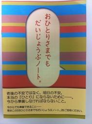988.JPGのサムネール画像