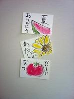 006.JPGのサムネール画像のサムネール画像